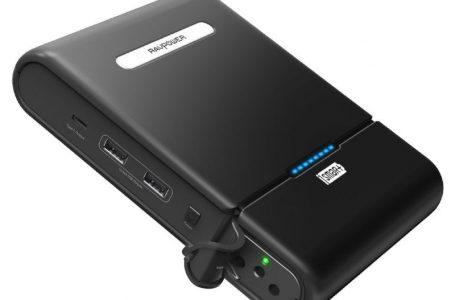 Qual è la migliore power bank per il vostro portatile?